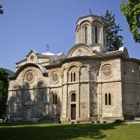 Църквата Успение Богородично в манастира Любостиня, задужбина на св. княгиня Милица (съпруга на св. Лазар)