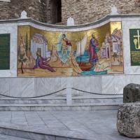 Олтар на св. апостол Павел в Кавала (Неаполис), пред сегашната църква Св. Николай