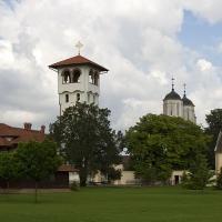 Манастир Ковил (Ковиљ), край Нови Сад