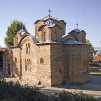"""Манастира """"Св. Панталеймон"""" в с. Горно Нерези, край Скопие"""