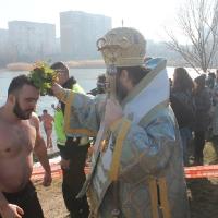 Велик богоявленски водосвет в София и ритуално хвърляне на св. Кръст_8