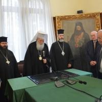 Българската православна църква бе наградена от еврейските общности в Израел по повод спасяването на българските евреи през XX в._10
