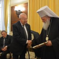 Българската православна църква бе наградена от еврейските общности в Израел по повод спасяването на българските евреи през XX в._2