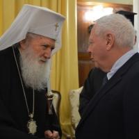 Българската православна църква бе наградена от еврейските общности в Израел по повод спасяването на българските евреи през XX в._3