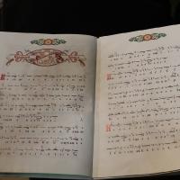 В София съборно бе прочетена третата част на Богородичния акатист_8
