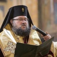 Слово на Врачанския митрополит Григорий