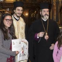 В София бяха раздадени отличията от Детския конкурс Бъди творец