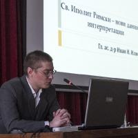 Лекция на д-р Иван И. Илиев в аулата на факултета