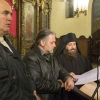Бдение в храм Св. мчца Параскева - певците