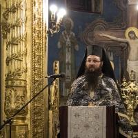 Проповед на архимандрит Василий