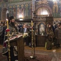 Втора статия на Великия покаен канон в Св. Седмочисленици