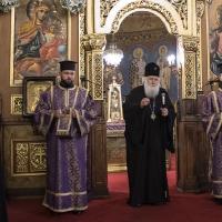 Благословия от Негово Светейшество патриарх Неофит