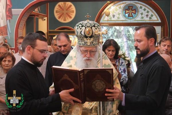 50341272986_399a0469f8_c-fill-600x400 Всемирното Православие - Статии-България-новинарски-блок