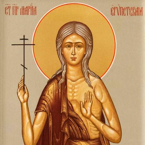 Прп Мария Египетска